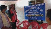 रावा बेसी गाउँपालिका अध्यक्ष श्री लिलानाथ निरौला ज्युवाट व्यानर पढेर उद्घाटन गर्नु हुदै।